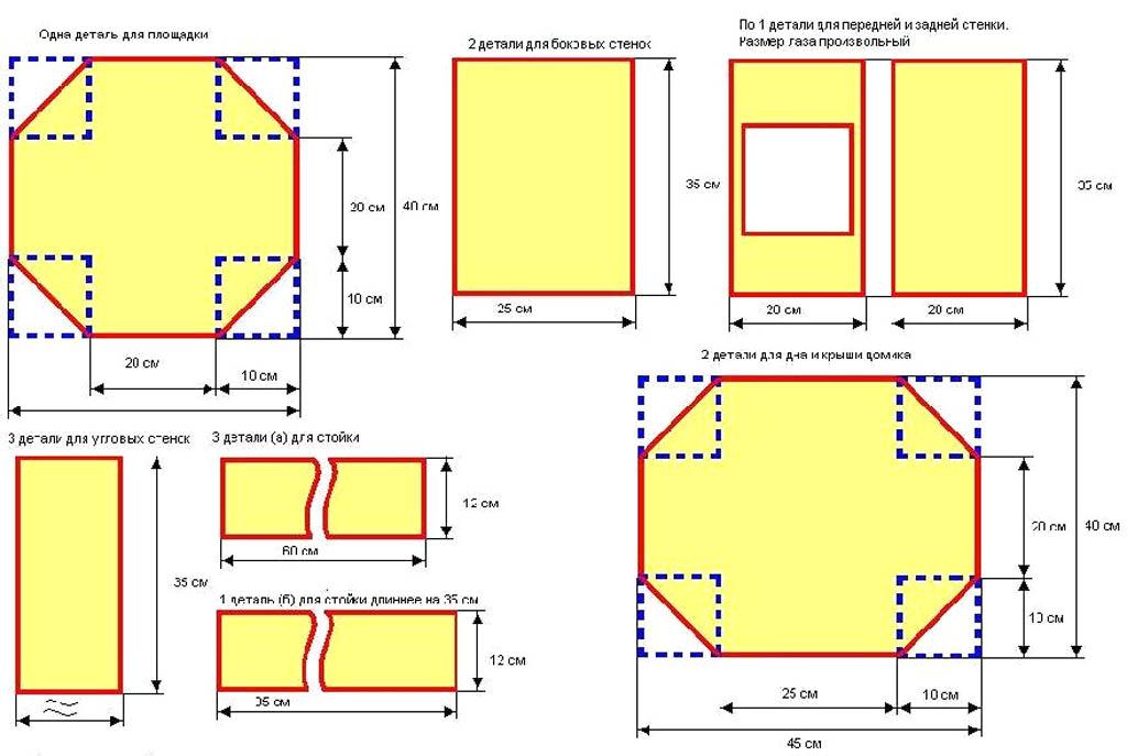 Вариант чертежа картонного домика