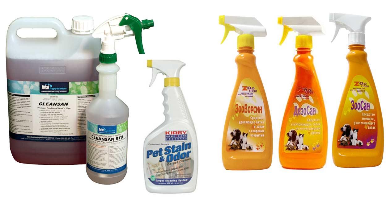 Группа средств для удаления запаха