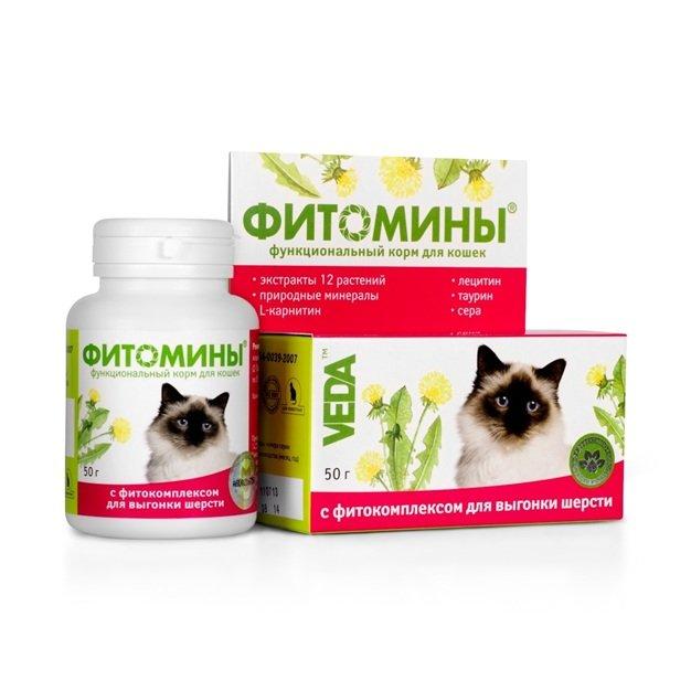 Витамины для выгонки шерсти